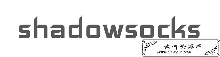 从零开始:史上最详尽Shadowsocks搭建教程
