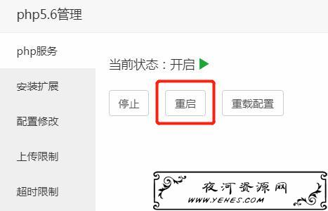 苹果cms v10 宝塔安装配置详细方法及下载地址