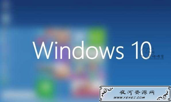 WIN10计算器和应用商店打不开的解决办法