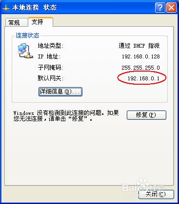 如何设置tp-link无线路由器无线wifi密码