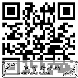 支付宝领2020新春花呗红包
