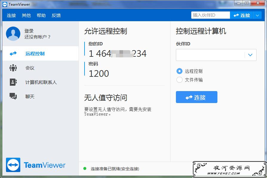 TeamViewer v14.7俄罗斯大神最新商业破解版
