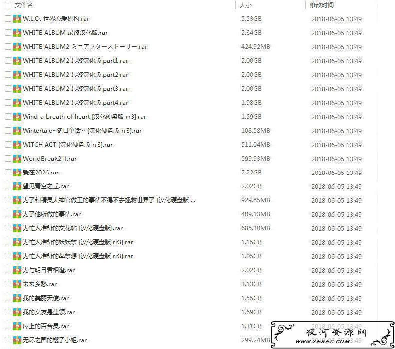 800部1400G绅士福利游戏破解版大合集