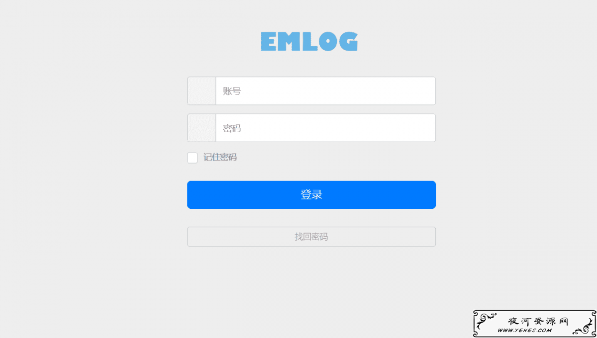 Emlog博客程序几款简约的后台登录模板源码