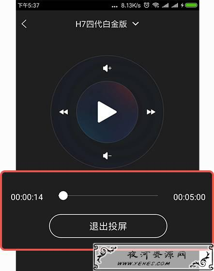 酷投屏V1.6.6.4原创版_嗅探网页视频投至电视观看