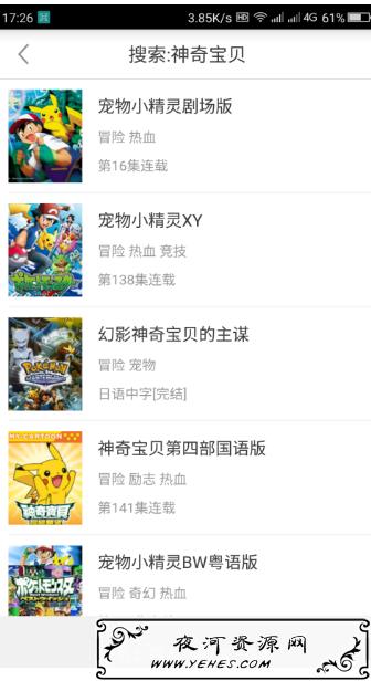 奇奇动画V3.0清爽无广告版