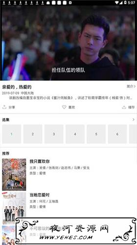 大象视频v1.3.7去广告版_全网VIP影视免费看