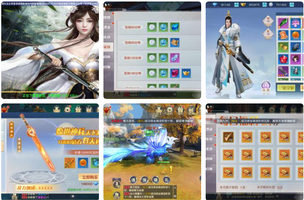 龙武最新安卓苹果双端手游源码-附教程