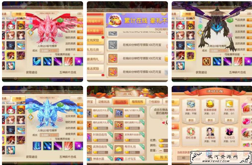 梦幻诛仙12职业最新手游源码