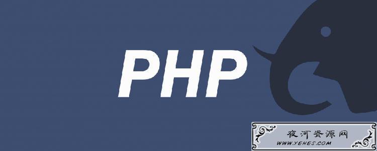 PHP 7.4.4 发布