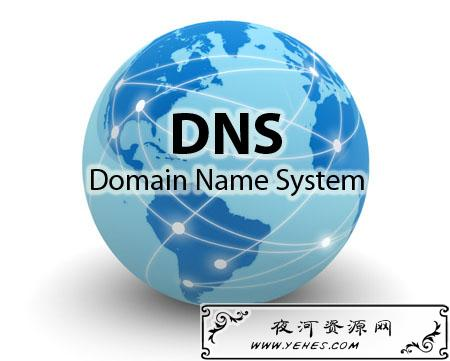使用CoreDNS搭建无污染DNS教程