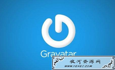 耗子Gravatar头像反代加速服务