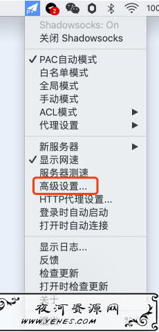 苹果Mac系统下SSR无法正常使用电报Telegram问题及解决方法