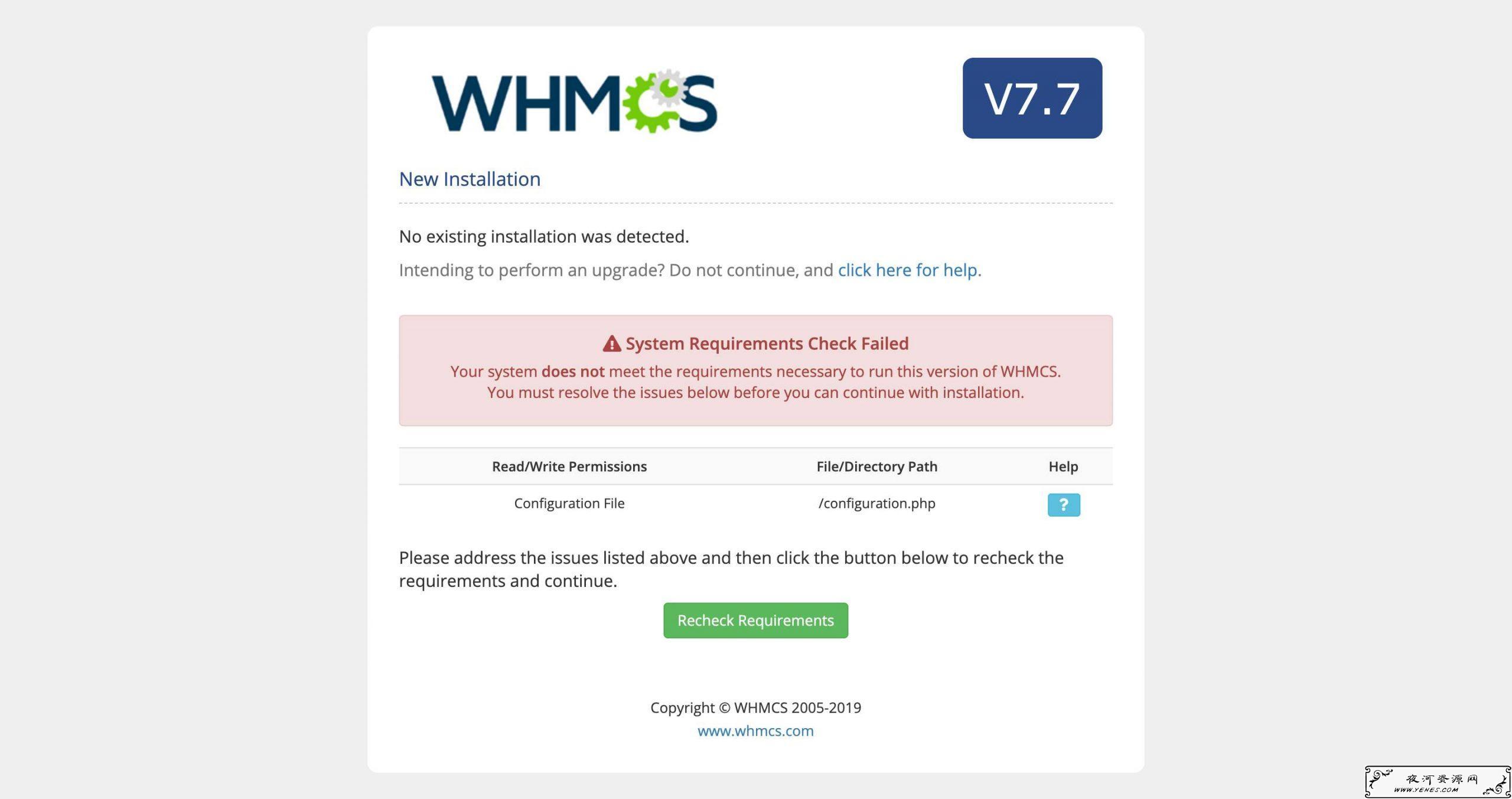 WHMCS伪静态规则
