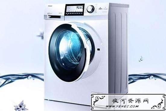 破解高校校园内洗衣机免费洗衣服教程