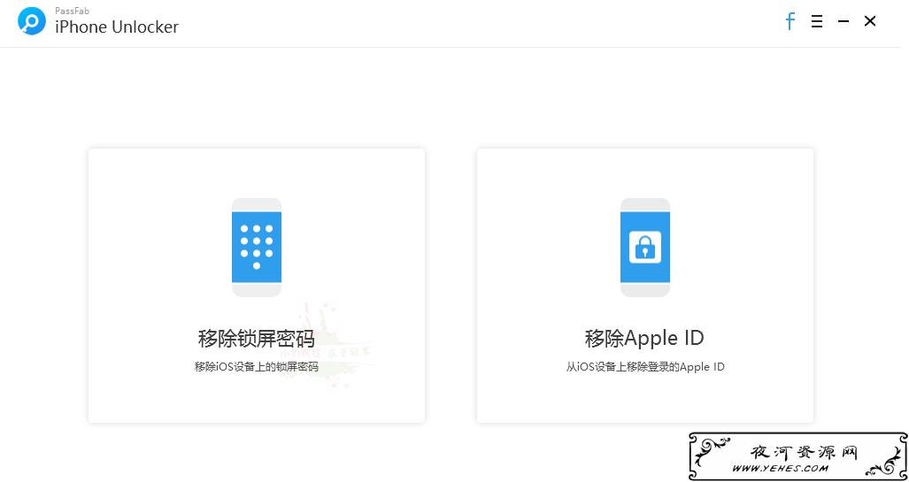 iPhone苹果手机解锁神器-PassFab iPhone Unlocker绿色破解版