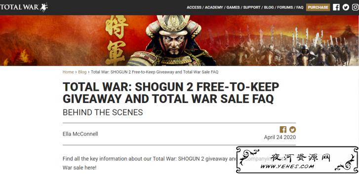 Steam喜加一《幕府将军2:全面战争》28日免费领取