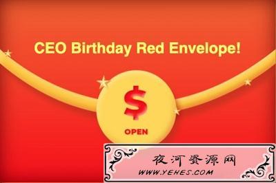 Racknerd老板生日birthday促销送红包VPS云服务器.88/年KVM/1.5G内存/20g硬盘/3T流量