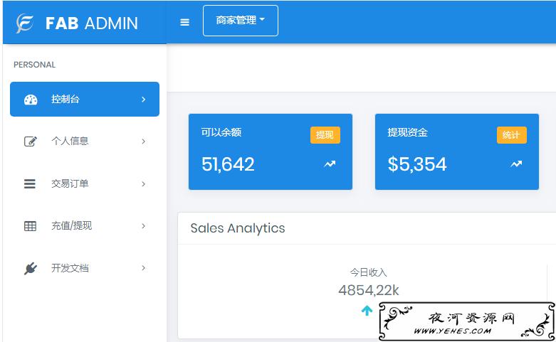 全新ThihkPHP开发聚合支付系统兼容易支付系统