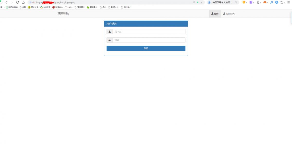 最新版代刷网带供货商和砍价功能全解无加密网站源码
