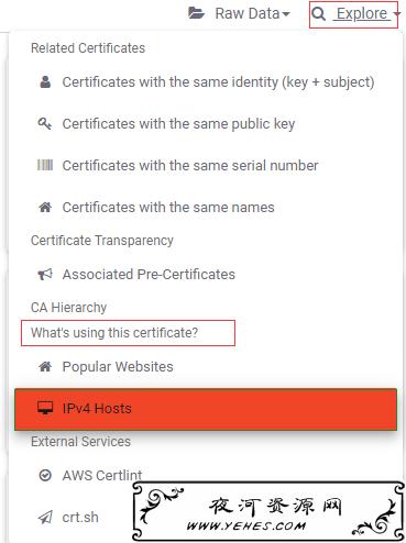 绕过CDN查询网站真实IP的方法