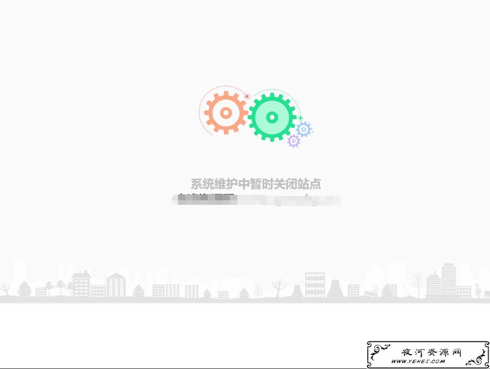 HTML机械齿轮网站维护页源码