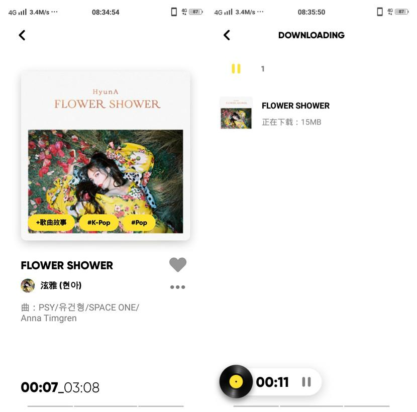 利用MOO音乐软件永久白嫖QQ音乐VIP歌和无损音质下载方法