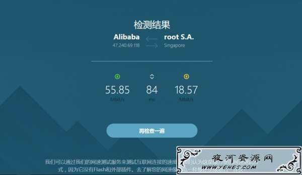 王卡动态,UC、百度、90%联通免流,歪卡稳定过40g免流教程 Android安卓 第1张