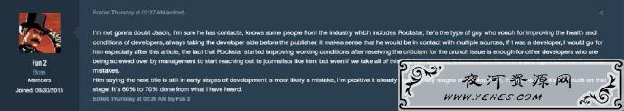 资深舅舅党质疑Kotaku报道 称《GTA6》已完工70%