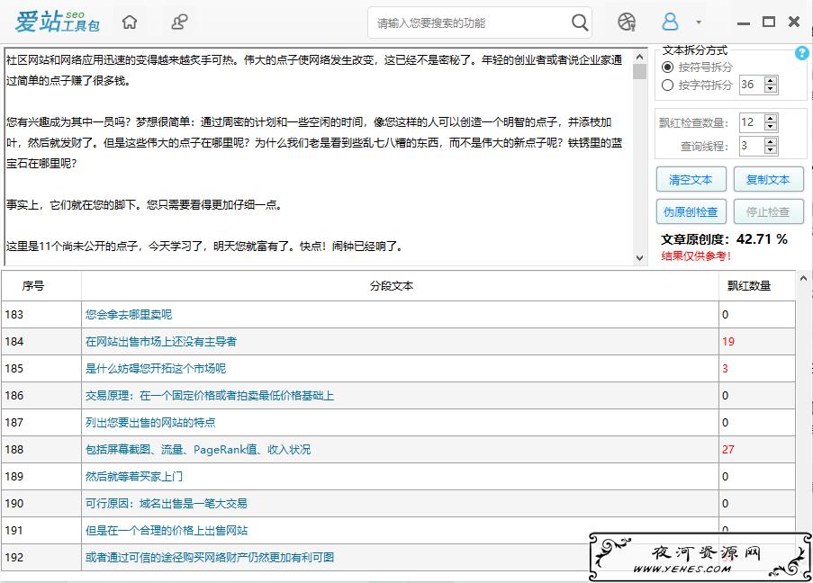 冷门项目网站代更新月入几千可放大操作