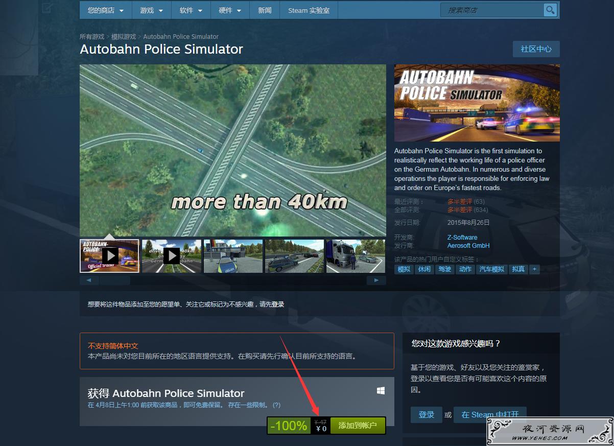 steam喜加一活动免费10款游戏直接入库简单粗暴
