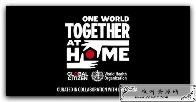 """致敬为新冠肺炎作出贡献的医护人员""""One World:Together At Home""""慈善演唱会全球直播"""