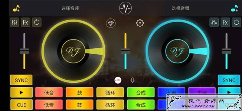 安卓DJ打碟神器_一款双盘打碟模拟器