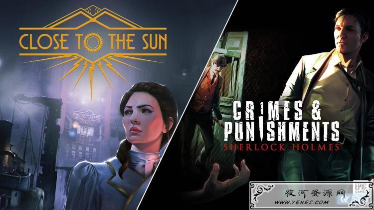 Epic商店免费领取游戏《福尔摩斯》《靠近太阳》