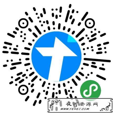 腾讯文档2周年免费领1个月会员
