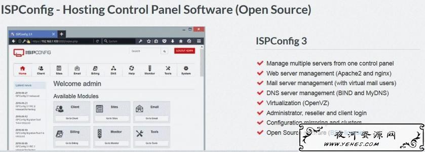 Linux下常见的web运行环境和控制面板汇总