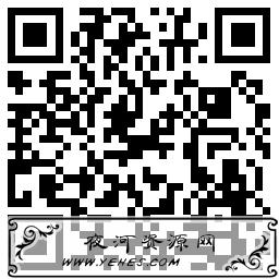 中国电信助学行动免费领1年天翼云网盘黄金会员