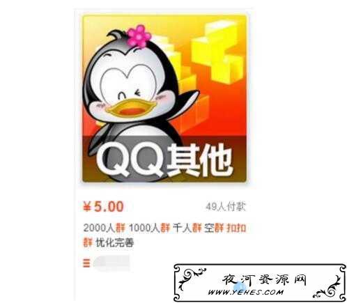 QQ群优化排名规则(实现快速排名的方法)