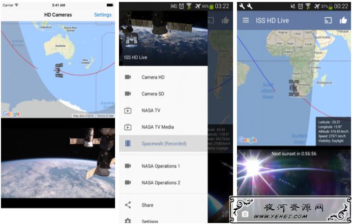 ISS Live Now太空空间站实时直播观看软件