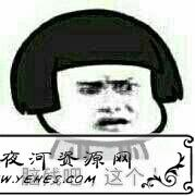 """【网络用语】""""脑残粉""""是什么意思?"""