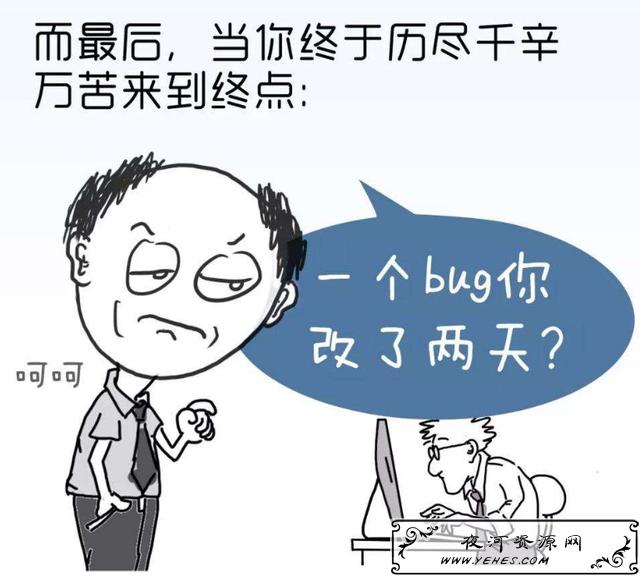 """【网络用语】""""BUG""""是什么意思?"""