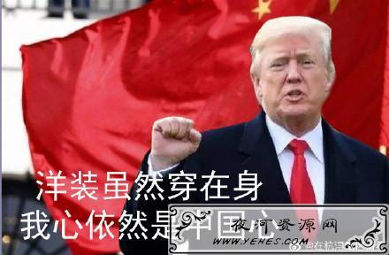 """网络上的""""川建国同志""""是什么梗?"""