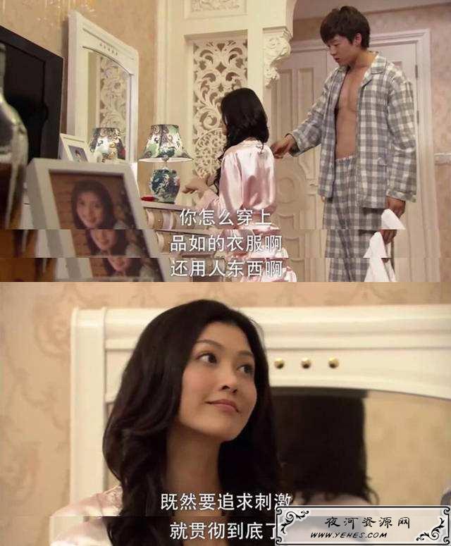 """""""你怎么穿品如的衣服""""是什么梗?"""