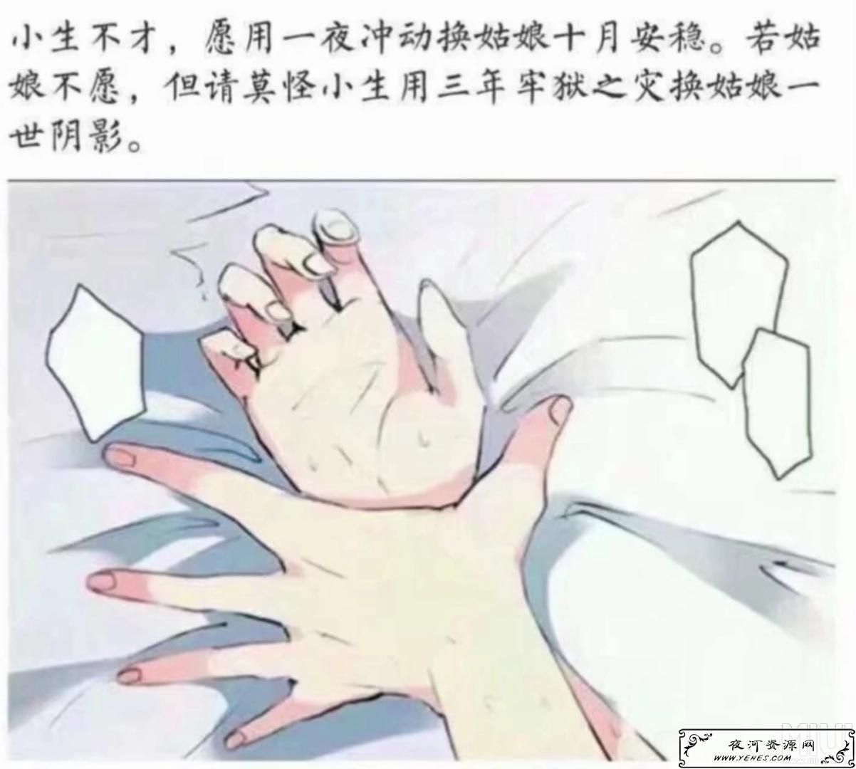 """淫才的段子:""""小生不才""""VS""""小女子不才"""""""