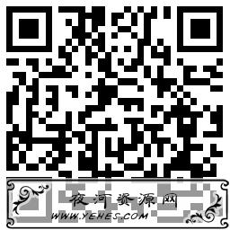 微信钱包邮政卡 支付1分抽腾讯视频优酷会员月卡