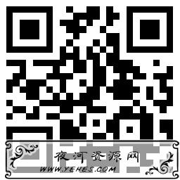 京东学生认证5元购买1个月腾讯视频会员_1分钱购买欧莱雅保湿乳