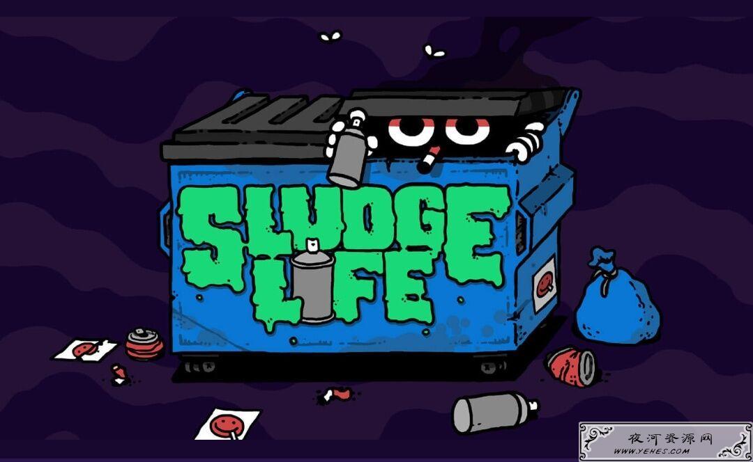 Epic商城免费领取游戏《SLUDGE LIFE》