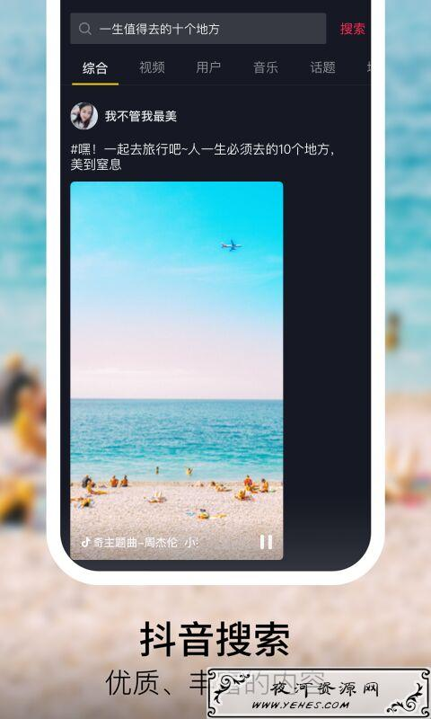 抖音无水印视频解析器v1.0.0清爽版_真心强大_欢迎下载