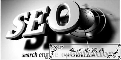 QQ资源网:百度快照是什么意思,百度快照的含义