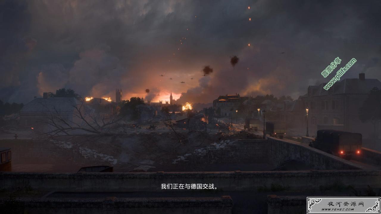 《战地5》破解版v23249 中文安装版
